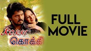 Kokki Tamil Full Movie