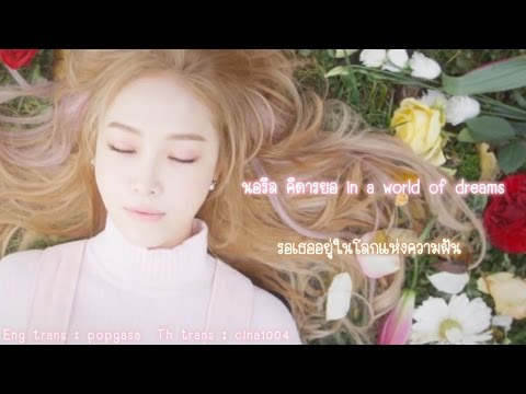 [Thaisub] Jessica - World Of Dreams | #1004sub