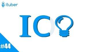 100 Вопросов об ICO. #44 Сколько времени открывается юридическое лицо и счёт для ICO?