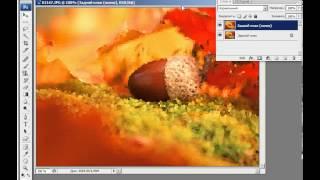 Уроки фотошоп 2 (02-3) Превращение фотографии в картину