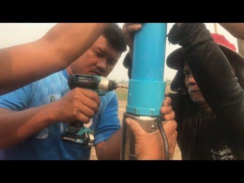 สูบน้ำบาดาล ติดตั้งซัมเมอร์สทดลองบ่อใหม่ Drill groundwater