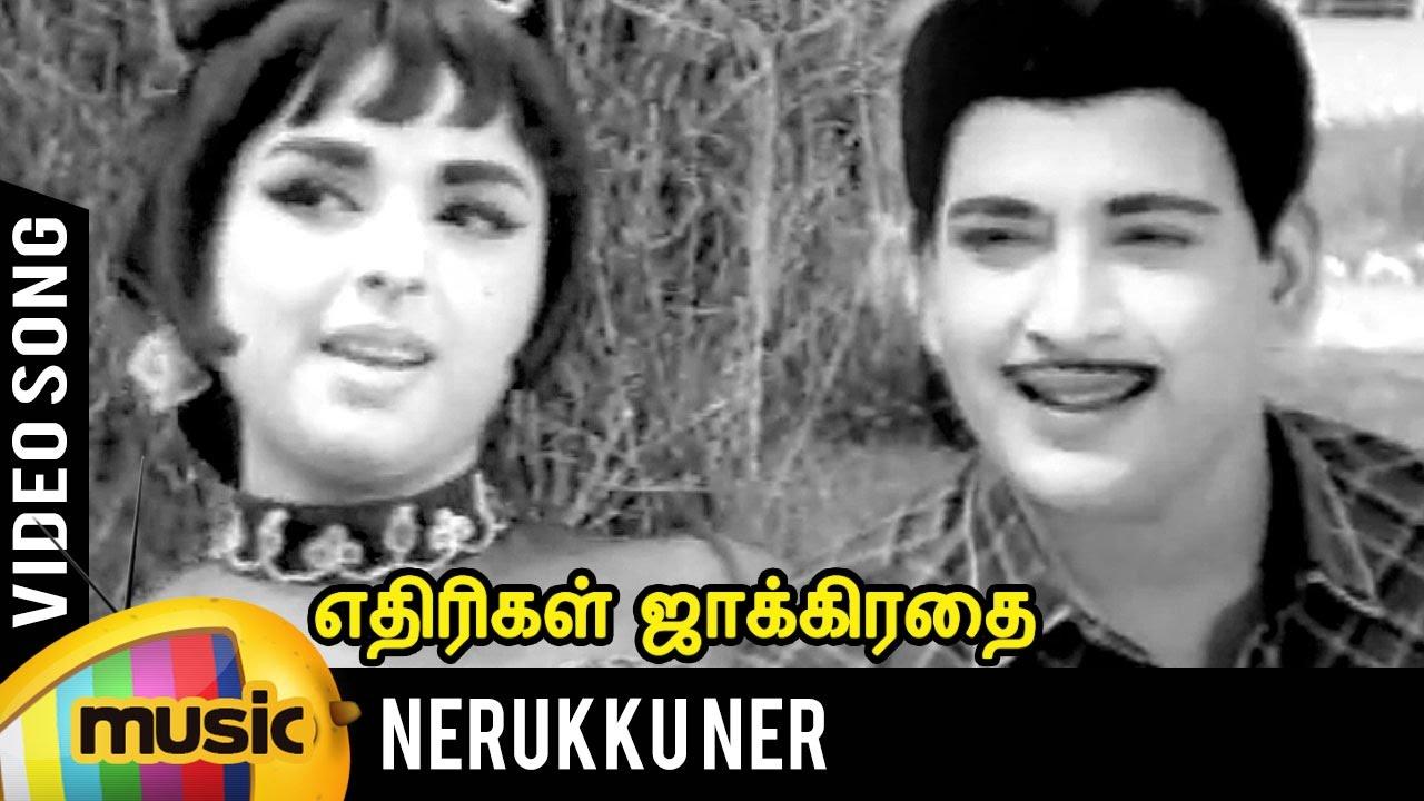 Nerukku Ner Nindru Tamil Song Lyrics in English