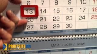 Квартальные календари с МАГНИТНЫМ КУРСОРОМ(, 2015-09-18T22:06:46.000Z)