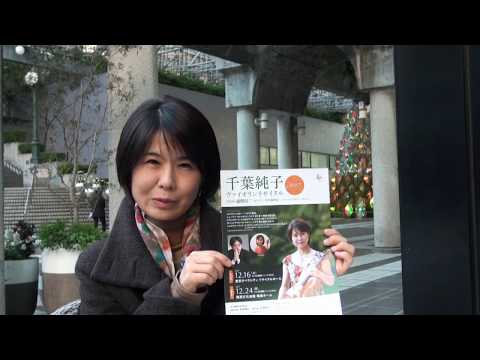 「クラシック・ニュース」ヴァイオリン:千葉純子東京と山梨のリサイタルを前に聞く!