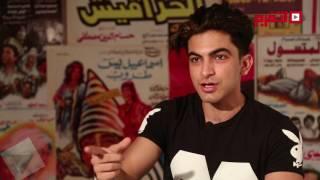 اتفرج| هادي خفاجة: نفسي أمثل مع خالد النبوي وعمرو واكد