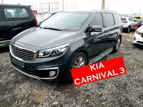 Киа Карнивал 3 Limousine низкая крыша/ Kia Carnival 7 мест.