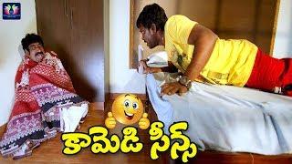 Thagubothu Ramesh And Raghubabu Back to Back Comedy Scenes    Telugu Comedy Scenes   TFC Comedy
