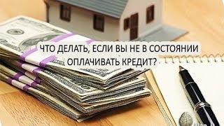 видео Банк звонит на работу должнику! ЗАМУЧИЛ звонками! Cetelem СетелемБанк