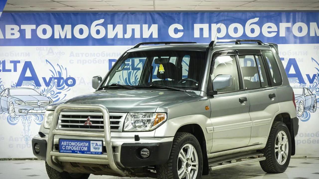 Продажа автомобилей mitsubishi pajero pinin в россии – 26 объявлений. Купить автомобиль митсубиси паджеро пинин на сайте autodmir. Ru.