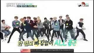 SJ、セブチが少なく見えるマジック【NCT 週刊アイドル】 thumbnail