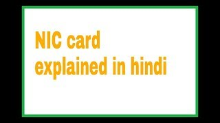 NIC card | LAN card | Network Adapter | Ethernet card