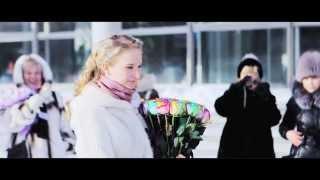 Предложение руки и сердца. Екатеринбург, 9 февраля 2014 год.