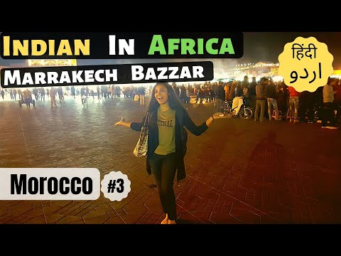 How you feel in Marrakech || Morocco Travel