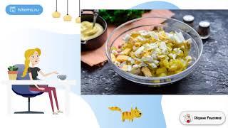 Салат с ветчиной сыром и солеными огурцами Рецепты на стол