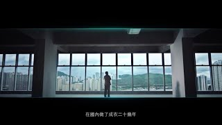 HSBC Digital Exchange - Grandion CORPORATE VIDEO 企業宣傳片