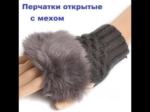 Купить боксерские перчатки в интернет-магазине в Москве и