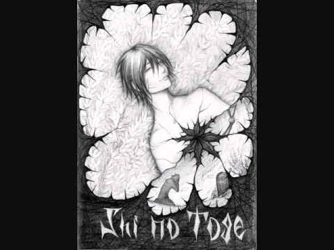 Shi No Toge (Thorns of Death) w/ Lyrics
