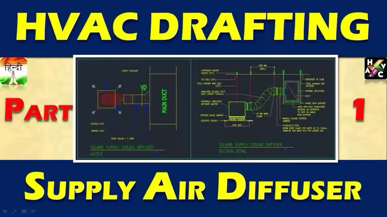 Hvac Drafting Part 1 Supply Air Diffuser Hindi Version Youtube Duct Drawing In Autocad