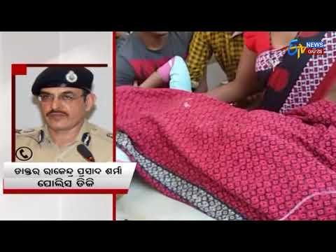 ସୋର NH 16ରେ ମର୍ମନ୍ତୁତ ଦୁର୍ଘଟଣା | Balasore NH 16re Accident | ETV News Odia