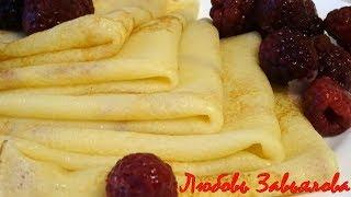 Французские блинчики -крепы-изысканный вкус!/French pancakes-pile