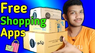How to buy free products in Tamil   Free Shopping Apps 🛍️   2021   Freeya & Co screenshot 4