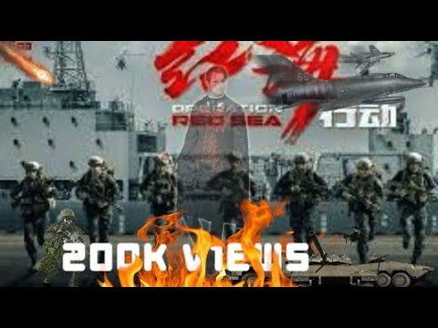 Download warriors 2021 full movie  Chinese please SUBSCRIBD plz 🙏