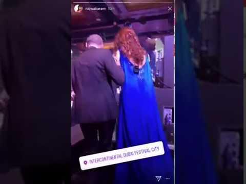 Najwa Karam at Intercontinental Hotel - Festival City 2017| مقاطع من حفل نجوى في دبي 2017
