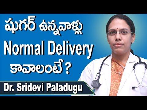 pregnancy-health-tips-in-telugu-|-gestational-diabetes-|-dr.-sridevi-paladugu-|-doctors-tv-telugu
