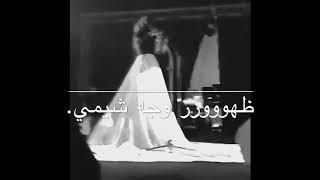 تغطية حفل #شيمي في الباحه |+لحظه ظهور وجهها😩♥️