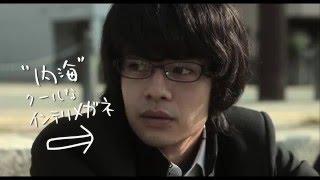 池松壮亮、菅田将暉、中条あやみと、旬なキャストを揃え、ケンカも部活...