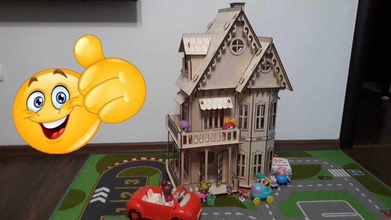 Кукольный дом для ЛОЛ LOL Теремок Самый красивый Дом для ...