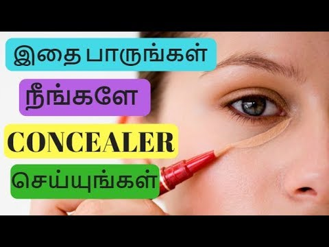 Easy Homemade Best Concealer Beauty Product to Cover Dark Circles and Blackspots  Tamil Beauty tips