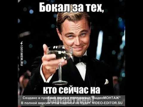 Витя Спеян   Наливай Мне   (Ivan Shell Prod)