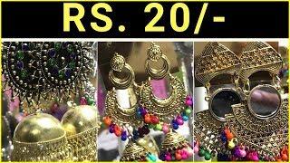 Earrings wholesale shop in delhi | Sadar bazar jewellery wholesale market | Earrings sadar market