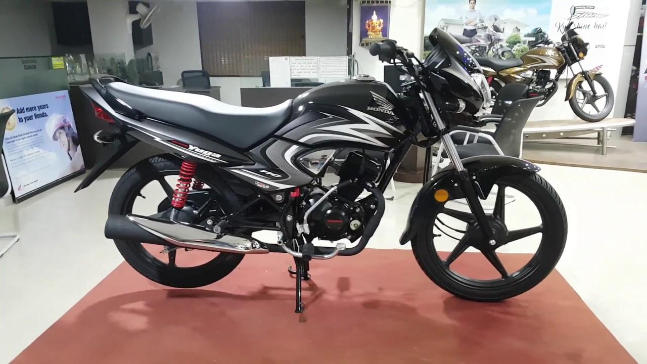 All New Honda Dream Yuga 2018 Youtube