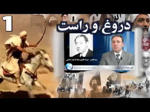 Islam, Caliph, حسن داعي « روياي خلافت اسلامي ـ ١ »؛