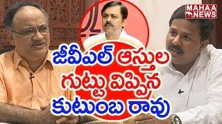 AP Planning Board Vice-Chairman Kutumba Rao Counters to GVL Narasimha Rao | The Leader With Vamsi #3
