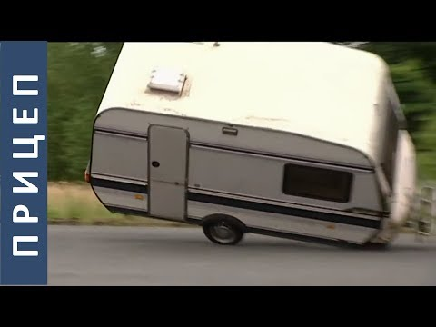 СТРАШНАЯ ОШИБКА!  Буксировка дома на колесах