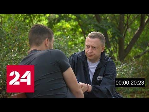 Криминальный промысел: эксклюзивные съемки и откровения охотников за янтарем - Россия 24