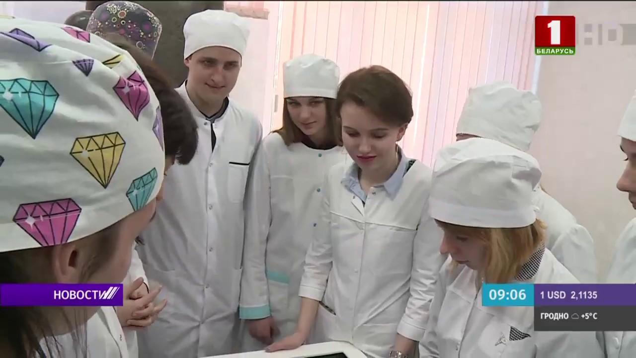 Электронное распределение вводят в медицинских вузах Беларуси