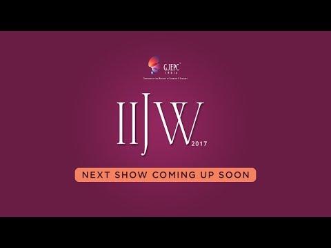 India International Jewellery Week 2017 LIVE #IIJW2017