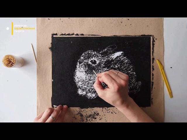 ЗАЙЧОНОК: мастер-класс по созданию рисунка в технике граттаж