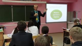 Урок физкультуры, Лыков_А.Ю., 2013