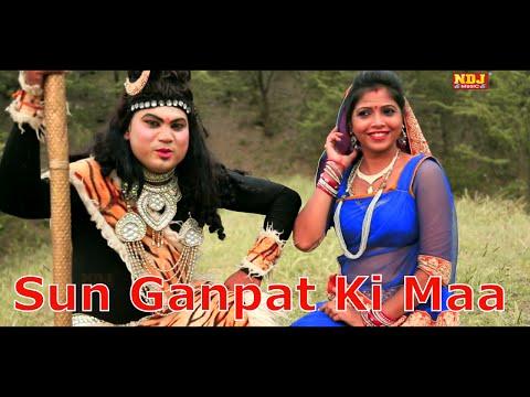 Full Song !! Sun Ganpat Ki Maa !! Latest Haryanvi...