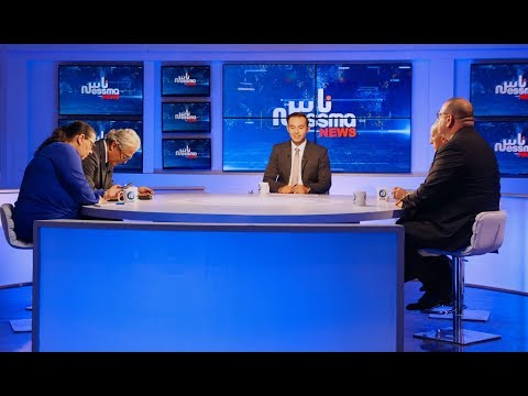 Ness Nessma news  du Vendredi 27 Juillet 2018  Patie 1 - Nessma Tv