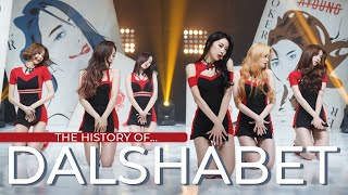 The History Of DalShabet    The Tough Road To Success