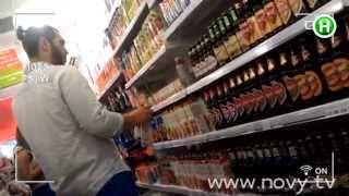 Во что «выльется» вам случайно разбитая бутылка в супермаркете? - Абзац! - 19.08.2014(, 2014-08-19T17:22:52.000Z)