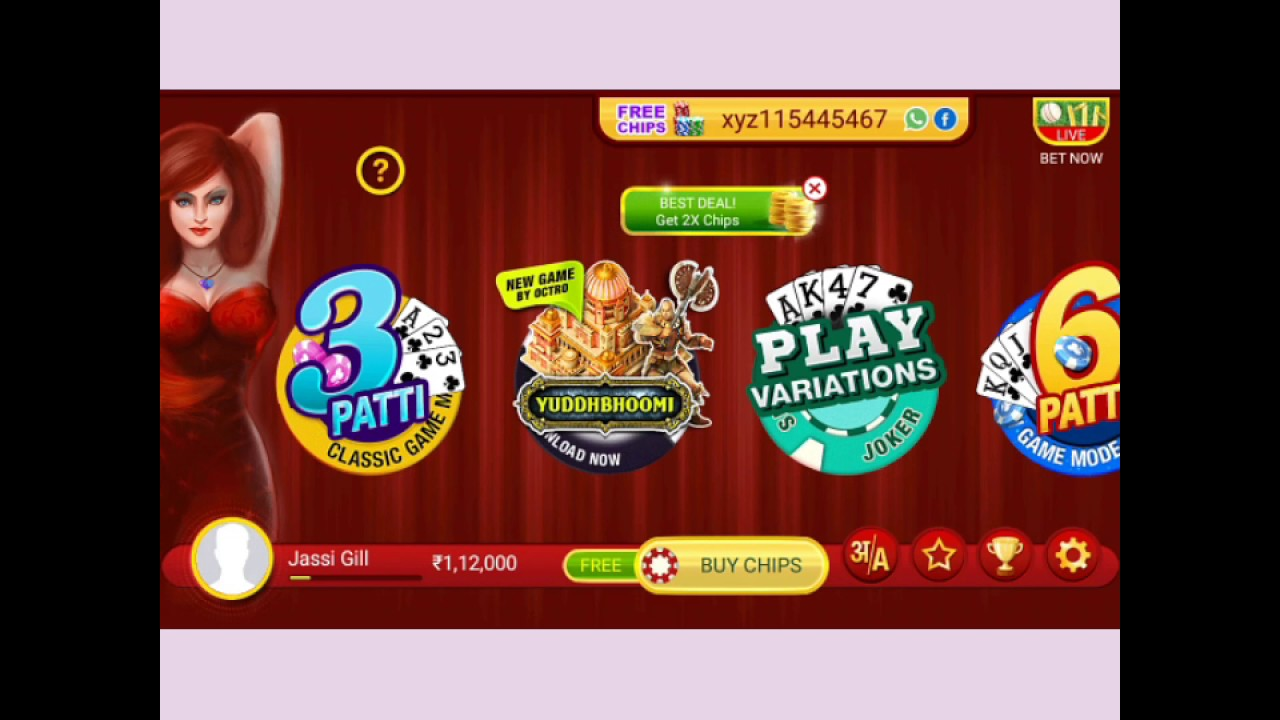 3 patti gold redeem coupon code free 2019