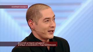 «Это мужичок хватает меня за грудки и рвет рубашку», - внук Василия Шукшина о конфликте с сестрой.