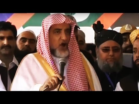 Imam e Kaaba addressing Friday Sermon in Pakistan